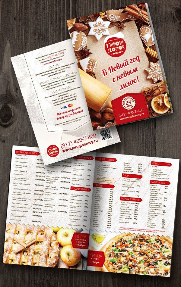 Flaer-menu-for-food-delivery-company.jpg (600×953)
