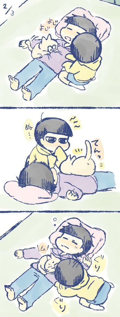 【まんが】『はらまくら』(一松と十四松と猫)