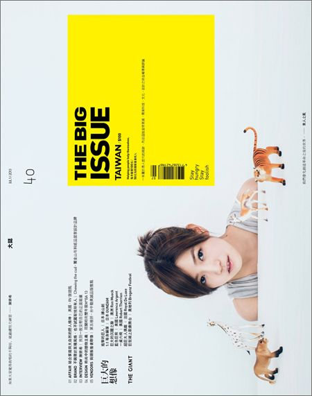 THE BIG ISSUE 大誌雜誌 7月號 第 40 期出刊@Matt Nickles Valk Chuah Big Issue