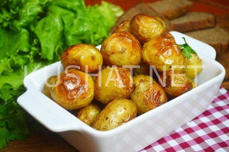 Молодая картошка в духовке. Пошаговый рецепт с фото