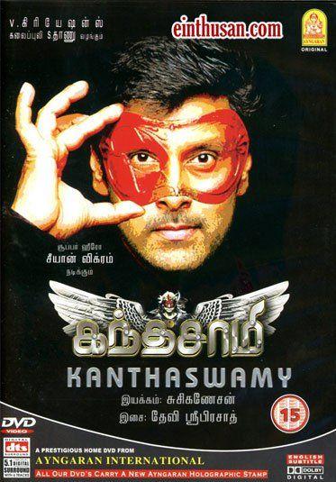 Kanthaswamy Tamil Movie Online - Vikram, Shriya, Prabhu and Vadivelu. Directed by Susi Ganesan. Music by Devi Sri Prasad. 2009 [U] w.eng.subs