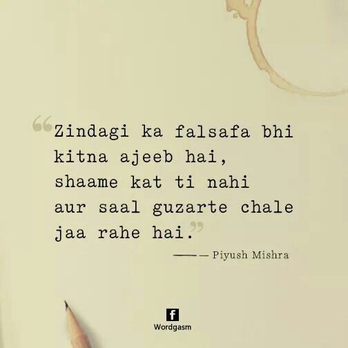 Piyush mishra poetry Courtesy-WORDGASM