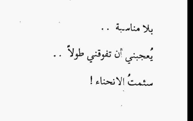 ندى ناصر On Twitter Calligraphy Qoutes Arabic Calligraphy
