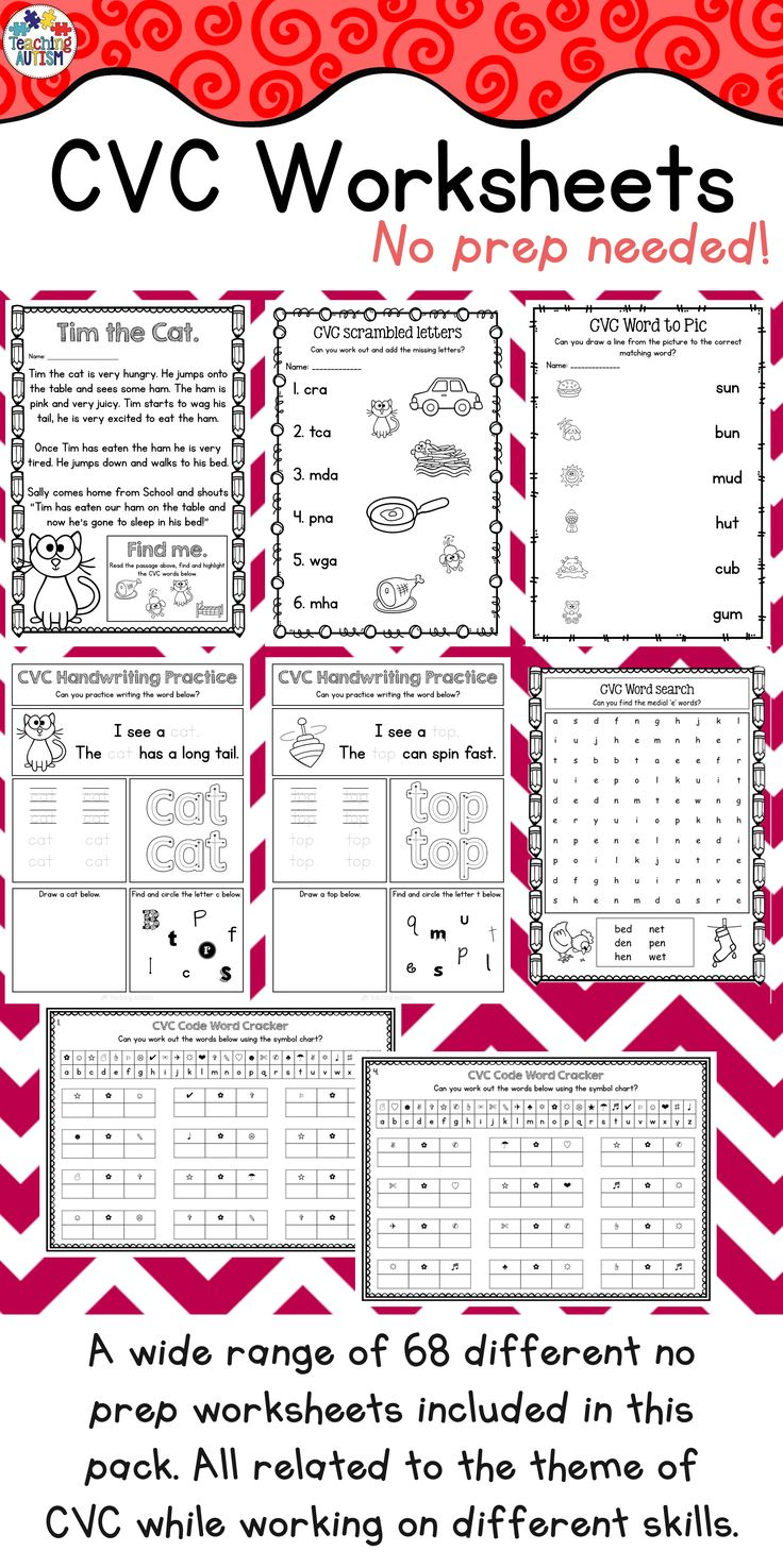 This CVC Worksheet pack consists of 68 no prep printable worksheets. There are a wide range of different no prep worksheets included in this pack all related to the theme of CVC while working on different skills.  It includes: ♦ CVC handwriting practice - 25 pages ♦ Missing letters worksheet - 5 pages ♦ Scrambled letters worksheet - 5 pages ♦ Word to picture matching worksheet - 11 pages ♦ Code Word Cracker - 5 pages ♦ Word Search - 7 pages ♦ Read & Highlight - 10 pages