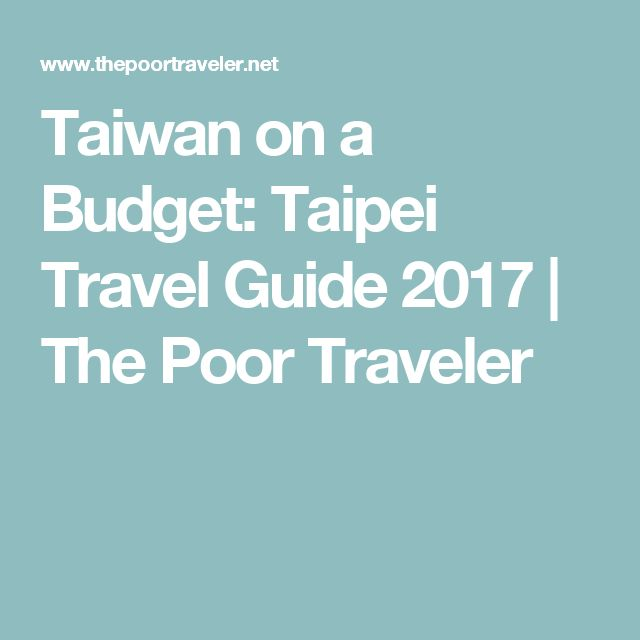 25+ beautiful Taipei travel ideas on Pinterest Taipei taiwan - sample travel budget
