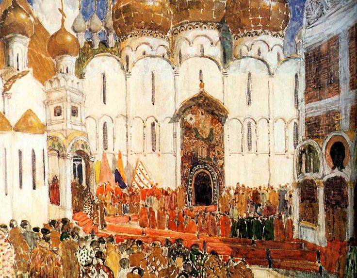 Aleksandr Golovin: Selected Paintings (Volume 26)