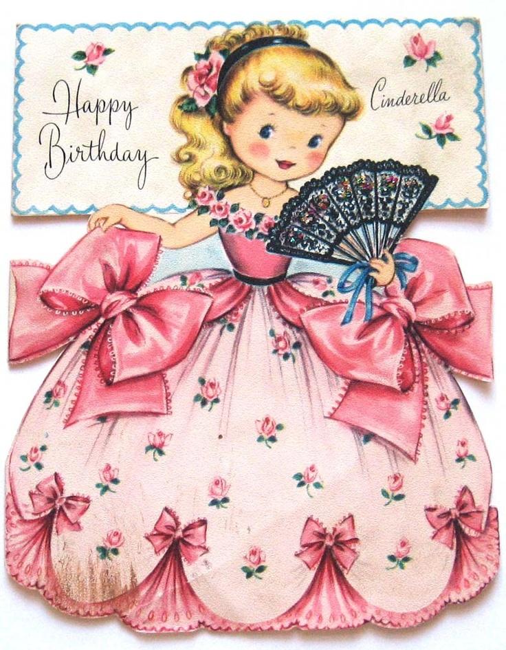 Цветные картинки, открытка с днем рождения дочери ретро