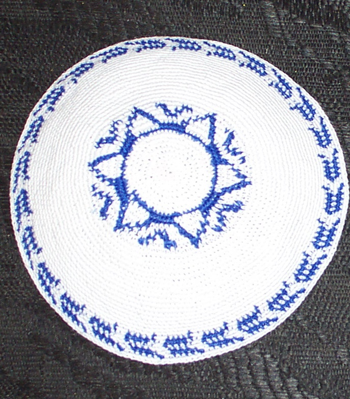 Crochet Patterns Kippah : ... jewish star Crochet A Kippah - Lets Crochet A Kippah Together