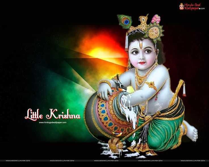 46 Best Images About Bal Krishna Wallpapers On Pinterest