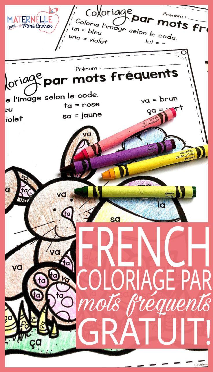 GRATUIT coloriage par mots fréquents | Pâques | FREE French colour by sight word worksheets for Easter | maternelle