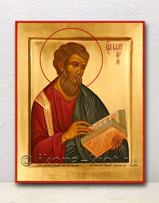 The Apostle Matthew