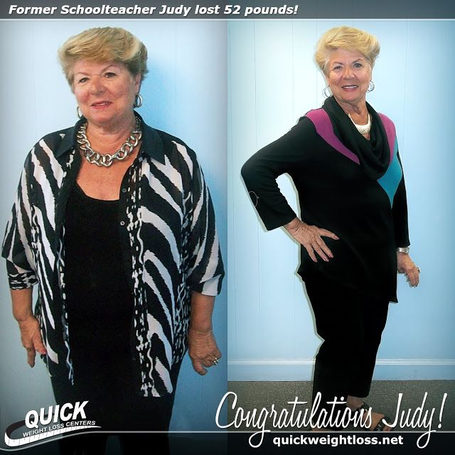 Audible integrity weight loss low