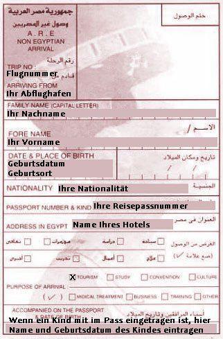 Einreisekarte für die Einreise nach Ägypten erhält man im