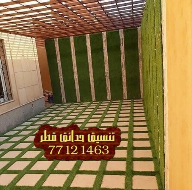 افكار تصميم حديقة منزلية قطر افكار تنسيق حدائق افكار تنسيق حدائق منزليه افكار تجميل حدائق منزلية Outdoor Structures Instagram Outdoor