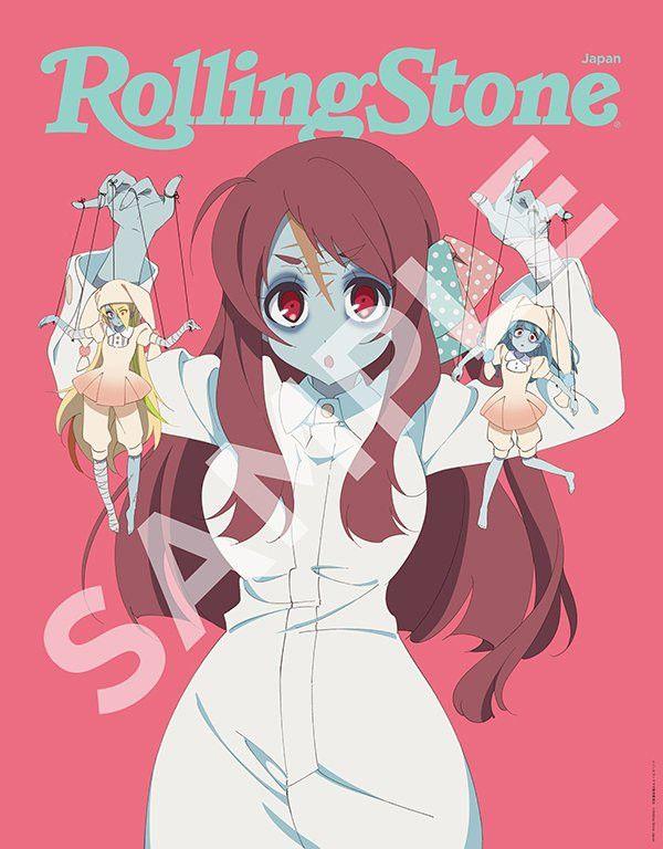 The Idols Of Zombie Land Saga Get Their First Rolling Stone Cover Zombie Land Saga Saga Anime Shows