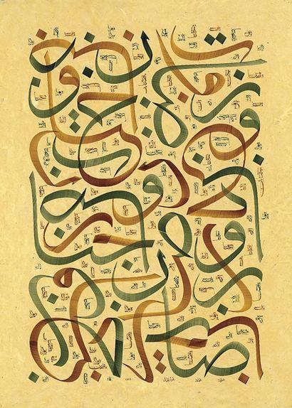 """beautyartislam: """" Ottoman Style Calligraphy """" Source [x]"""