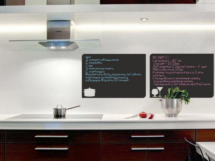 Мел - Interiomart дизайнерские предметы интерьера, виниловые наклейки на стены