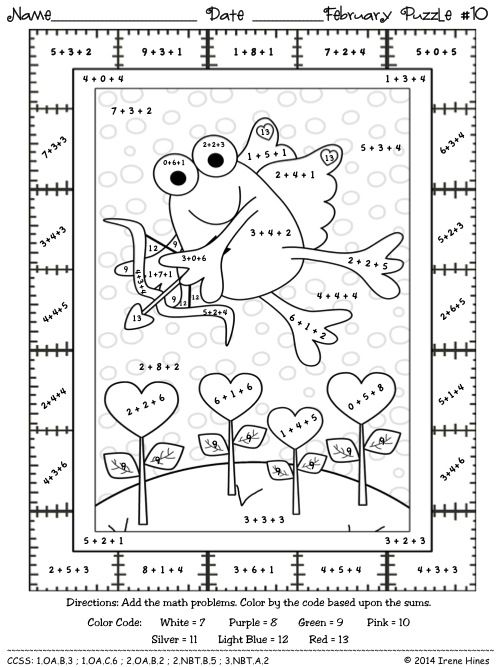 fabulous february fun winter math printables color by the code puzzles heart to heart. Black Bedroom Furniture Sets. Home Design Ideas