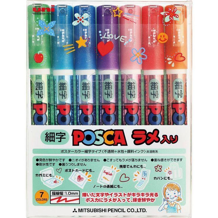 Uni Posca Paint Marker Sparkling fine point Set of 7 (PC3ML7C) – Kusuyama