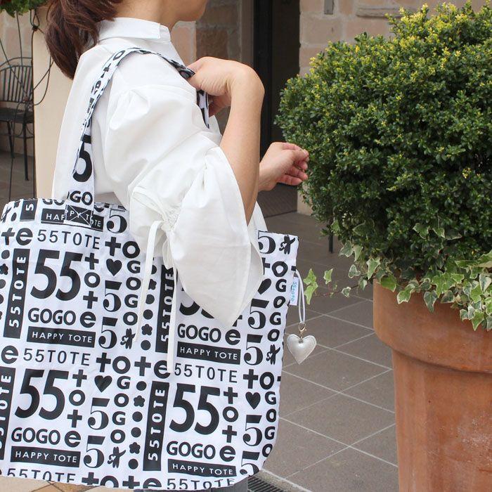 ゴンガリガリのレジャーバッグ「ブラック」 簡単に折りたたみができて、海に、山に、公園に買い物に!便利ですよ!全5色!!!