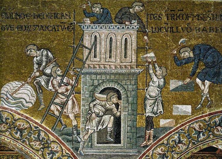 Вавилонская башня.