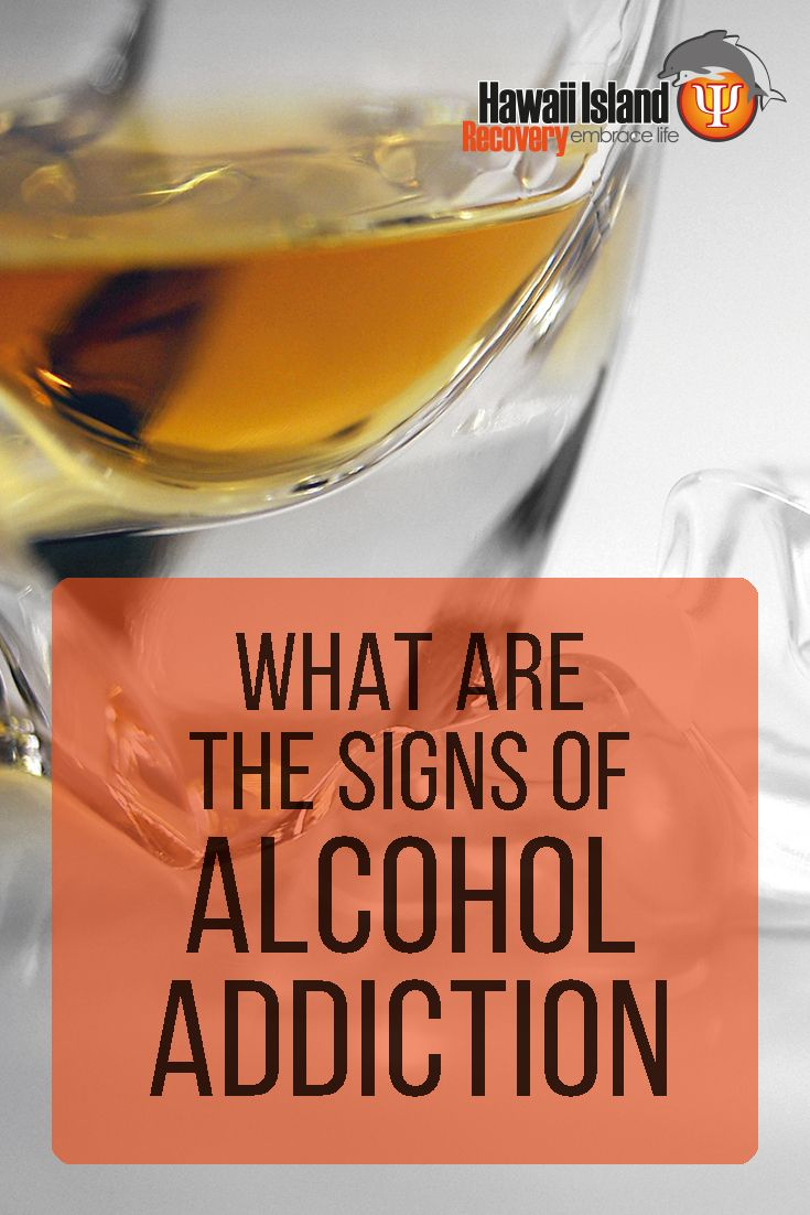 How far is too far? #addiction #recovery #hawaii