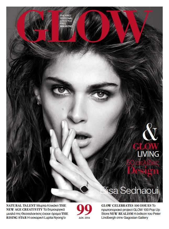 December Issue 2014 | Our cover story_ #Elisa_Sednaoui