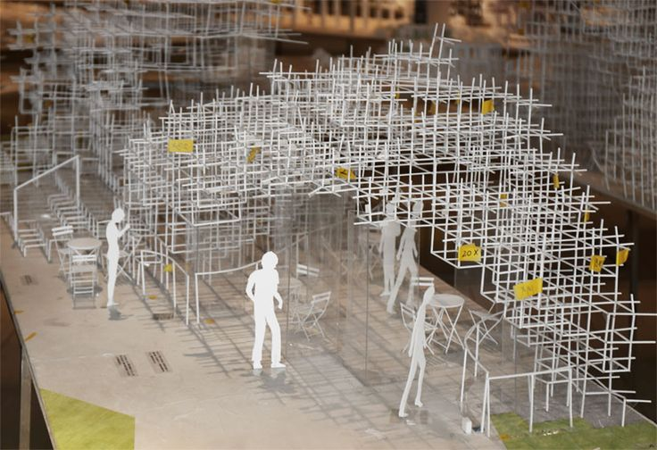 sou fujimoto between nature and architecture