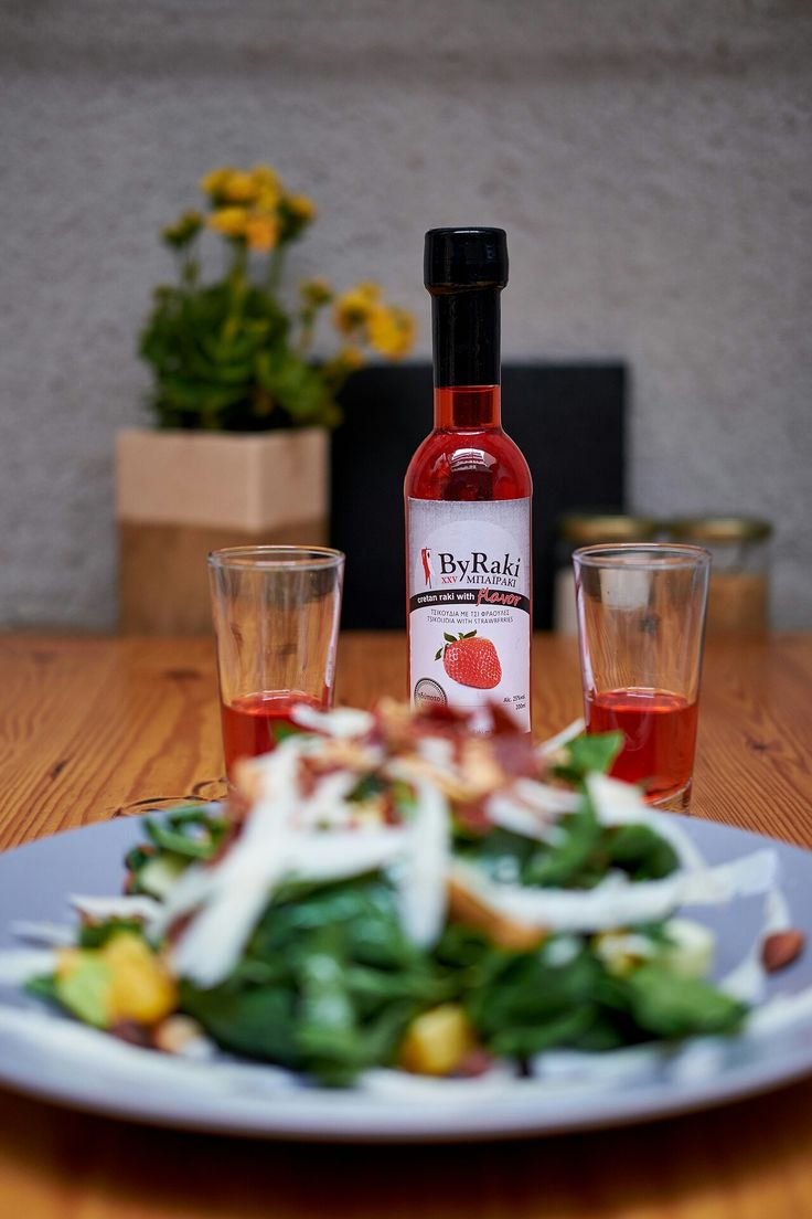#ByRakiflavor #strawberry combined with #salad at @crop_roastery_brewery  #ΜΠΑΪΡΑΚΙ με γεύση #φράουλα σε συνδιασμό με σαλάτα στο #crop