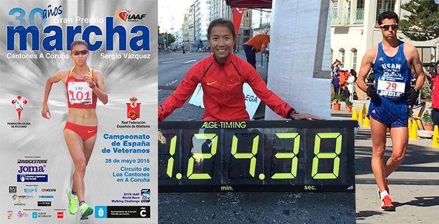 Llega una de las grandes citas de la marcha, el Gran Premio Cantones de La Coruña... http://www.rfea.es/web/noticias/desarrollo.asp?codigo=9039#.V0a0e_mLTIU