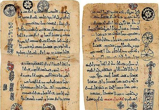 #ΑΦΙΕΡΩΜΑ: Αραμαϊκή #Ποίηση και Ελληνικός #Πολιτισμός ..............Μια επιτομή των δύο πνευματικών παραδόσεων μέσα από την Ποίηση Εφραίμ του Σύρου. ______________________ Γράφει ο Στάθης Κομνηνός http://fractalart.gr/aramaiki-poiisi/