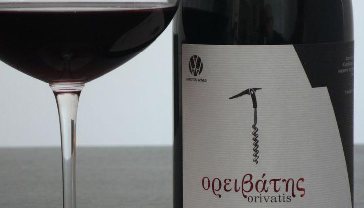 Ένα πραγματικά ιδιαίτερο Pinot Noir από την ορεινή Αιγιαλεία και την οινολόγο Βασιλική Ακριώτου. ΒΑΘΜΟΣ: 7,5 / 10