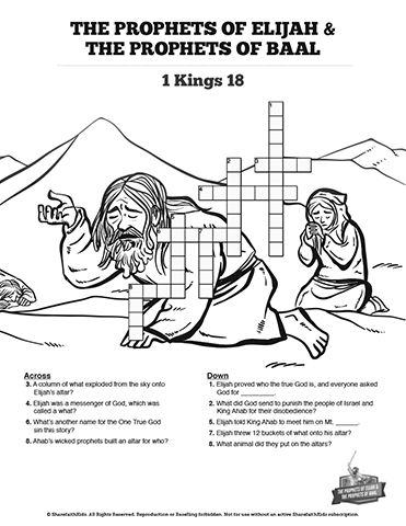 Elijah The Prophet 1 Kings 18 Sunday School Crossword Puzzles: Help your kids remember all you taught them with these 1 Kings 18 Elijah the Prophet crossword puzzles. With fun and creative questions you're going to love watching your kids flip open their Bibles to answer questions about Elijah the prophet, 1 Kings 18, King Ahab, Mount Carmel, the prophets of Baal and much more!