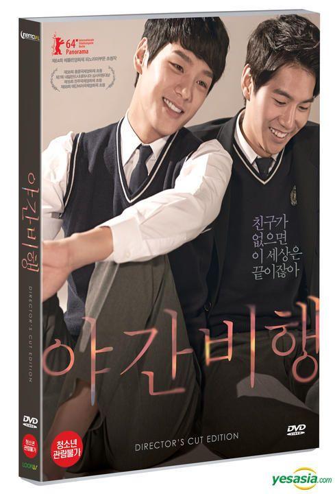 gay chinese films on dvd jpg 1080x810