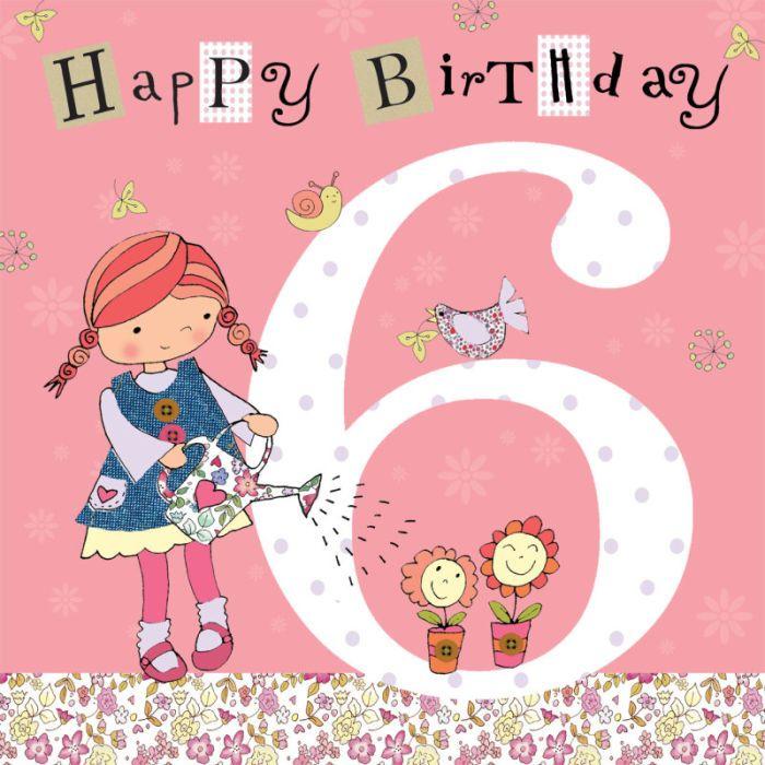 Suzanne Khushi - CARD-Girl-Age-6.jpg