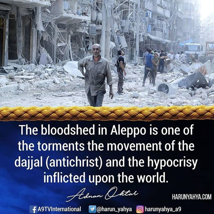 The bloodshed in #Aleppo is one of the torments the movement of the #dajjal (#antichrist) and the hypocrisy inflicted upon the world.  #istanbul #islamicquote #quoteoftheday #quote #love #Turkey #art #artistic #fashion #music #luxury #travel #nature #photoshoot  #photooftheday  #worldwide #london #newyork #washington