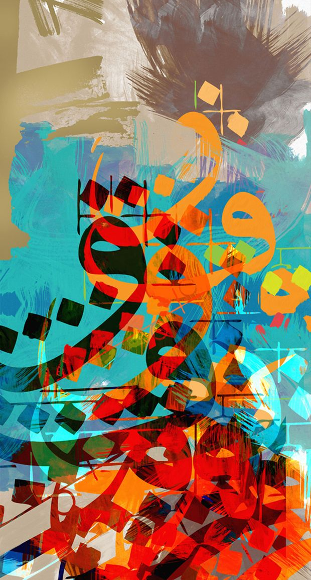 Chroma Calligraphic 01 by Khalid Shahin. Buy now from $520 at g-1.com. Strictly limited editions of just 30 prints.