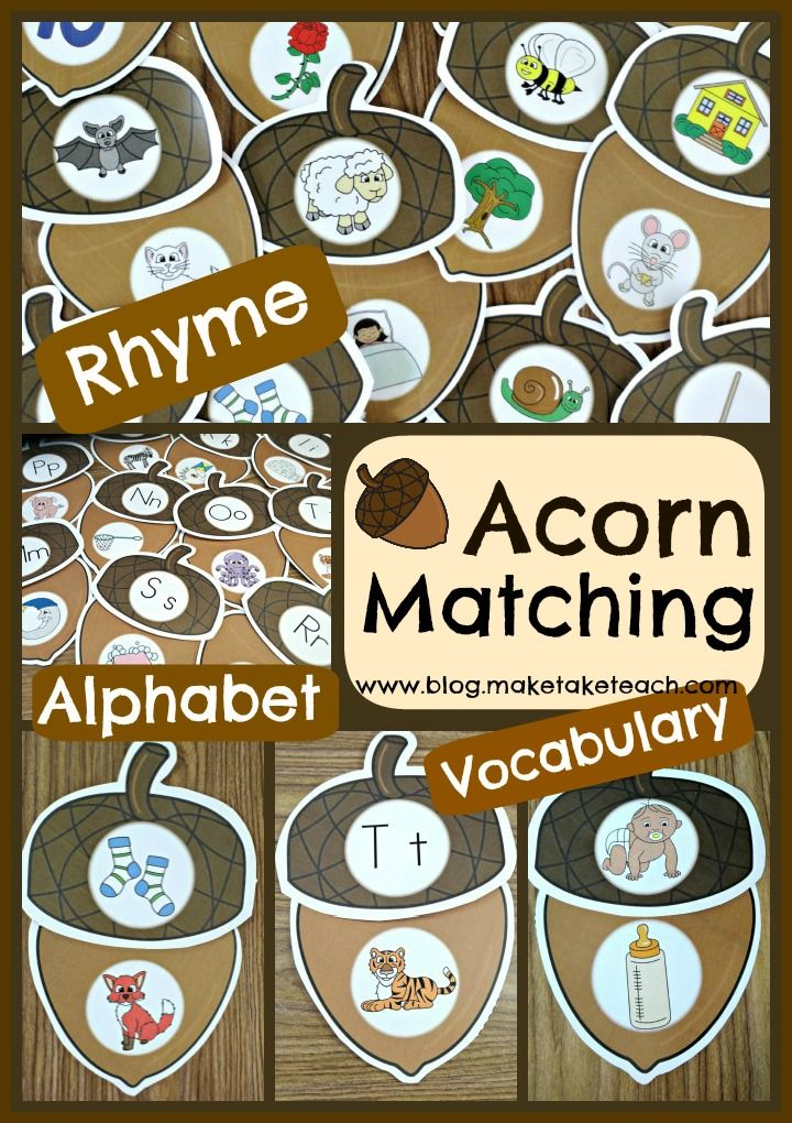 Acorn matching activity for teaching rhyme, beginning sounds and vocabulary.  Great for your fall-themed centers!