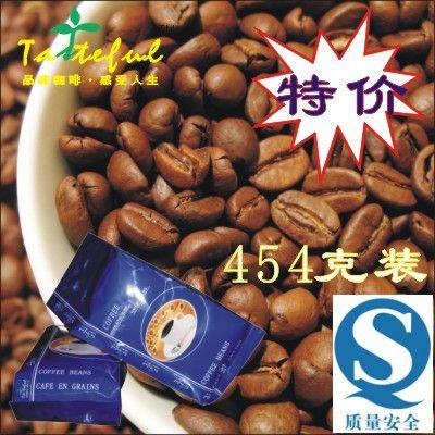 454 g вкус aa кофе в зернах кофе порошок фреш зеленый для похудения кофе в зернах чай кафе