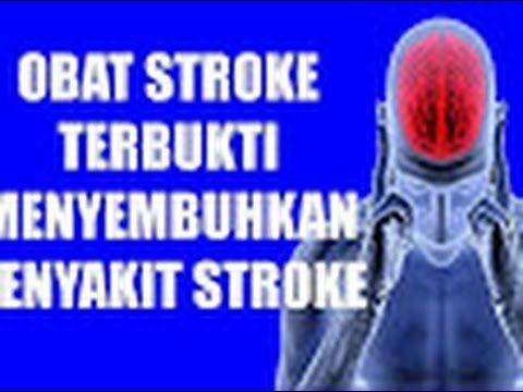 Terapi Stroke Pasca Serangan Penyakit Stroke | CARA MENGOBATI STROKE SEC...