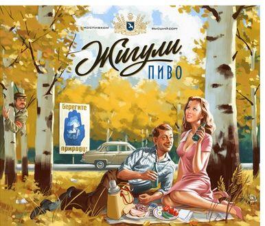 Художник Валерий Барыкин