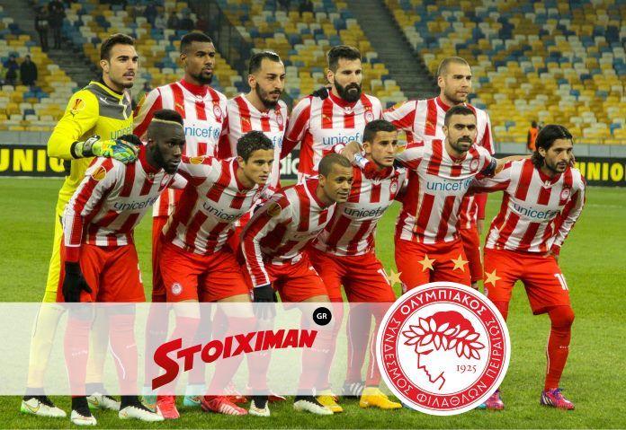 Онлайн-букмекер Stoiximan стал спонсором футбольного клуба Olympiacos.  Греческая букмекерская онлайн-компания Stoiximan подписала контракт с одной из самых популярных в Греции футбольных команд. Букмекер стал спонсором клуба топ-уровня Olympiacos, который играет в Superleague Greece.