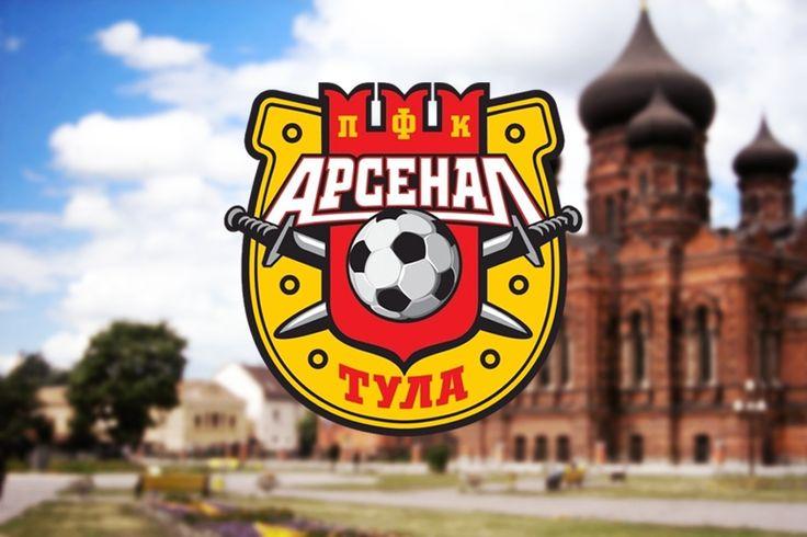 8 июля станет известен календарь первых пяти туров чемпионата России