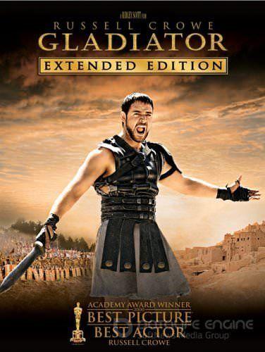 Фильм - эпическая драма «Гладиатор» снят в 2000 году. События фильма переносят зрителя в эпоху Древнего Рима. Это было время честных, благородных и гордых