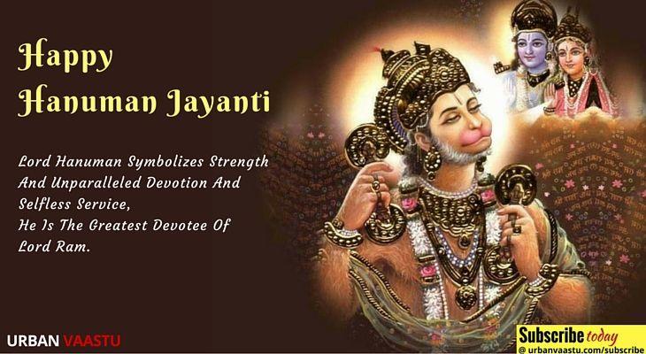 Lord Hanuman is the Symbol of Strength ,Energy and Power -Happy Hanuman Jayanthi  #HanumanJayanti