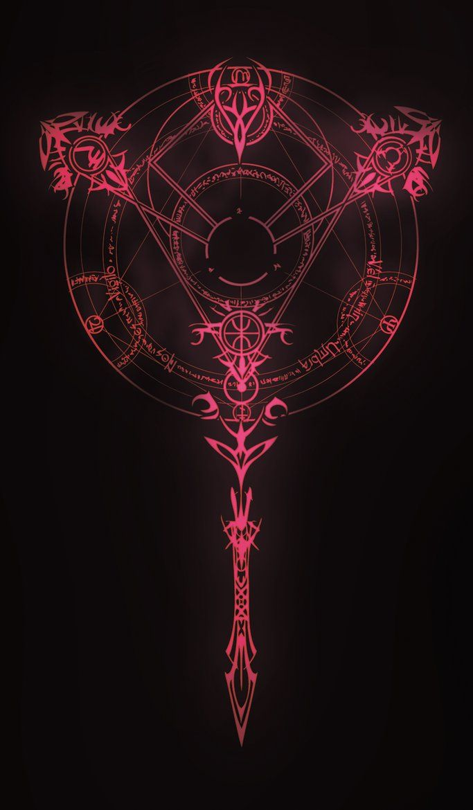 Arcanum Sigil by *AenTheArtist on deviantART