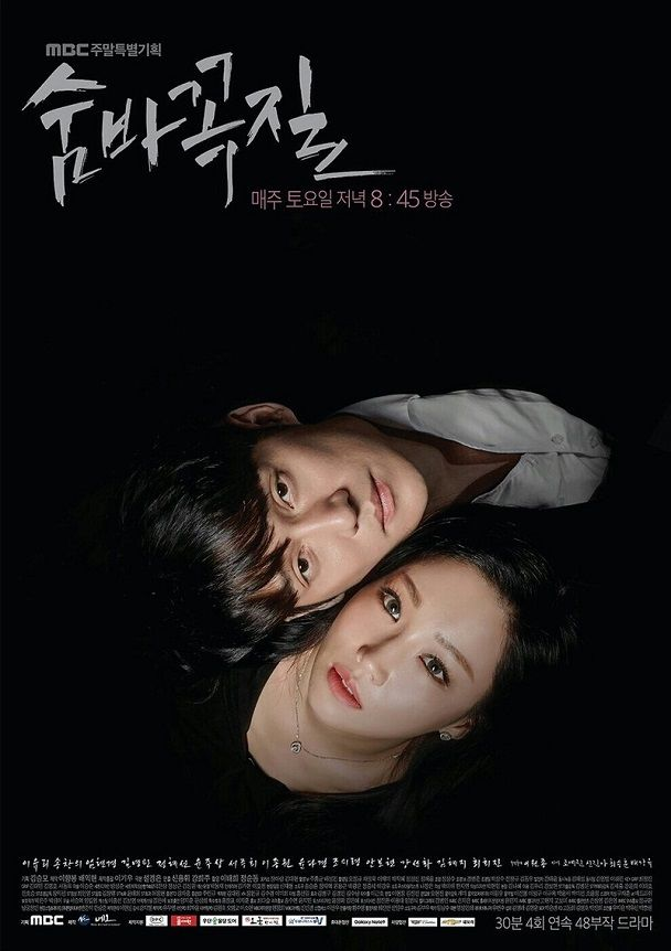 Sinopsis drama korea love at first sight