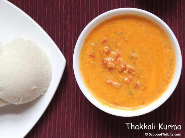 Thakkali or Tomato Kurma is an easy side dish that can be made in a jiffy for Idlis, Dosas or Appams. I adore this Kurma for its simplicity and taste. With