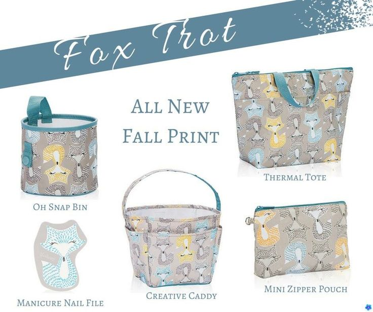Fall 2015 Thirty One Gifts