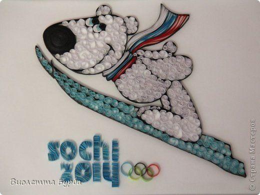 Картина панно рисунок Квиллинг Олимпийский мишка Бумажные полосы Клей фото 1